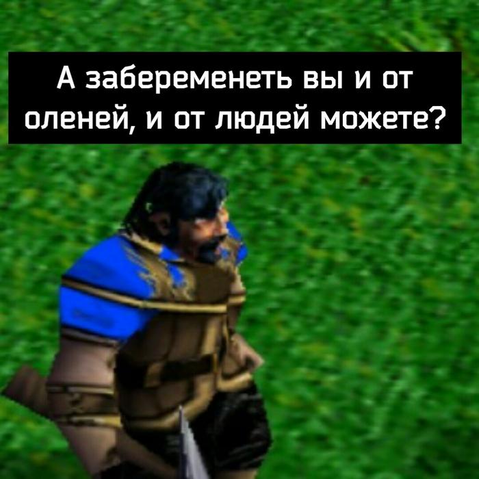 Анатомия дриад вызывает слишком много вопросов ЧПИД, Игры, Компьютерные игры, Warcraft, Warcraft 3, Длиннопост