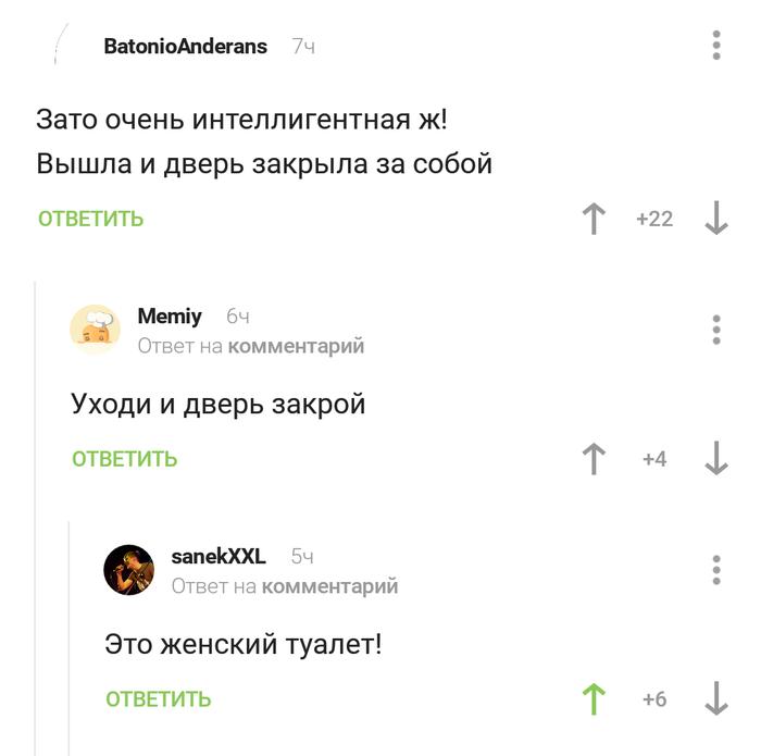 Воспитание Комментарии, Максим