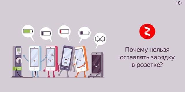 Причина счастья Счастье, Причина, Не все так просто, Яндекс, Креативная реклама