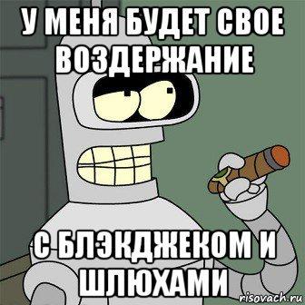 Симбиоз Александр Марков, Биология, Эволюция, Длиннопост