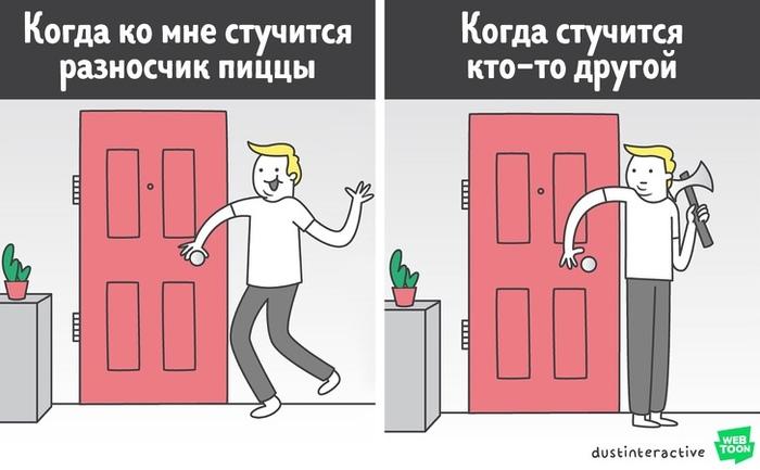 Комиксы о взрослой жизни Веб-Комикс, Дастин Роджерс, Жизнь, Длиннопост