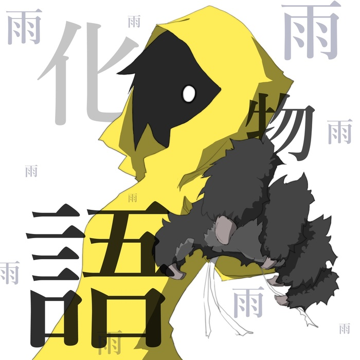 Не шути с Обезьянкой Аниме, Anime Art, Monogatari series, Kanbaru Suruga