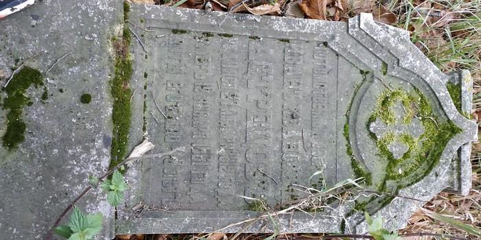 Наткнулся недавно на такое надгробие 19 века