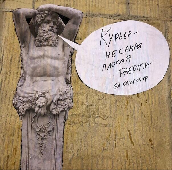 Народная поддержка Санкт-Петербург, Ирония, Народ, Длиннопост