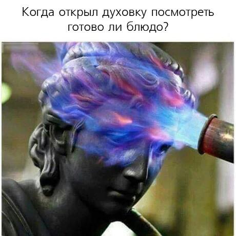 Духовочное
