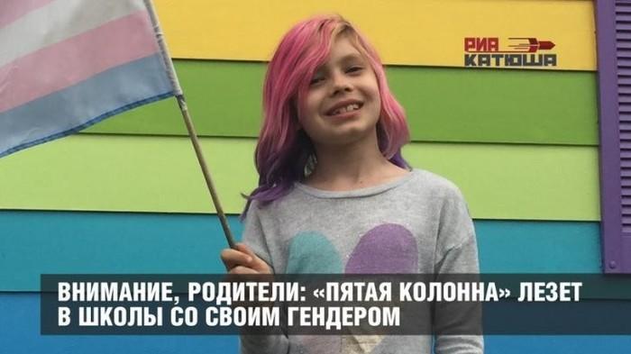 Девочка транс трахает парня онлайн видио