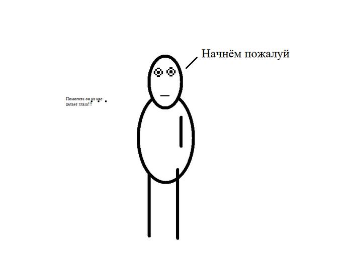 Циниковское Cynicmansion, Косари, Комиксы, L4rever, Длиннопост, Мемы