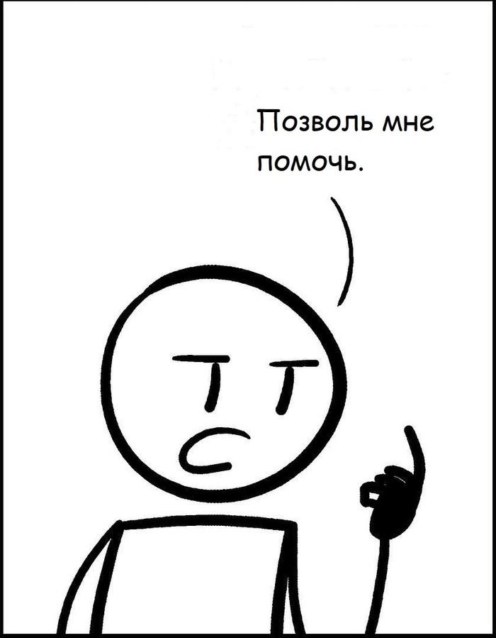 Немного комфорта Комиксы, Перевел сам, Chrishallbeck, Комфорт, Длиннопост
