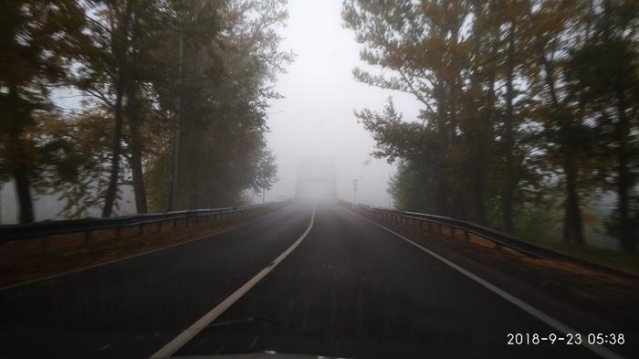 Татарстан, утро. Татарстан, Туман, Утро, Поездка, Длиннопост