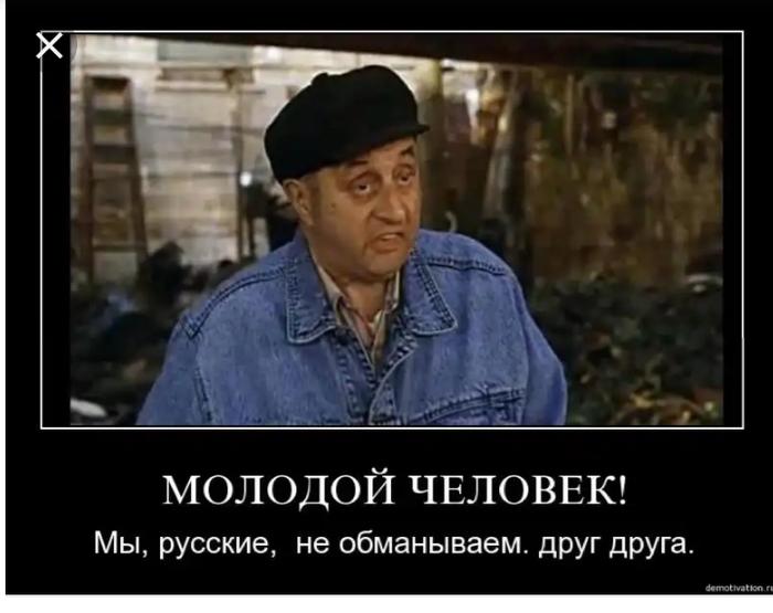 Говорящее название для организации?)))) Реклама, Маркетинг, Длиннопост
