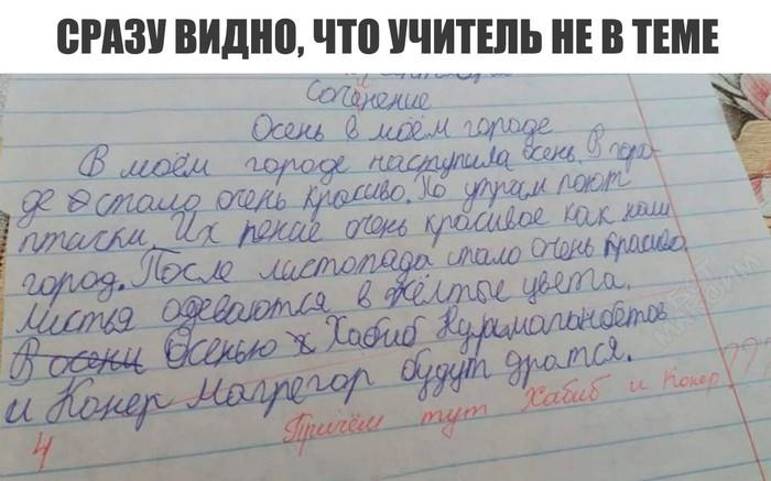 Нурмальнбетов
