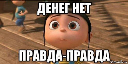 В Казани девушка два года одевалась в бутиках, но не платила Казань, Мошенничество, Бутик, Девушки, Суд, Одежда
