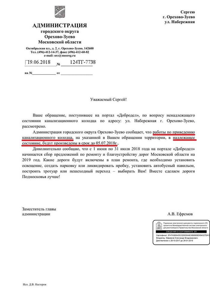 Синтетика Куплю ЦАО Прегабалин bot telegram Новый Уренгой