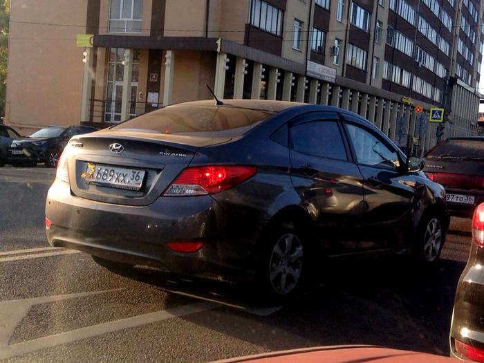 Шел второй день после введения платных парковок... Автомобильные номера, Платная парковка, Воронеж