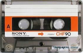 А как насчёт истории про аудио кассеты?  Хотите узнать? Тогда слуш...эм... Читайте Музыка, Звук, Аудио кассеты, BASF, TDK, Sony, Philips, Длиннопост