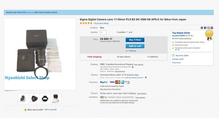 Ebaysocial изжило себя. Ebaysocial, Ebay, Онлайн покупка