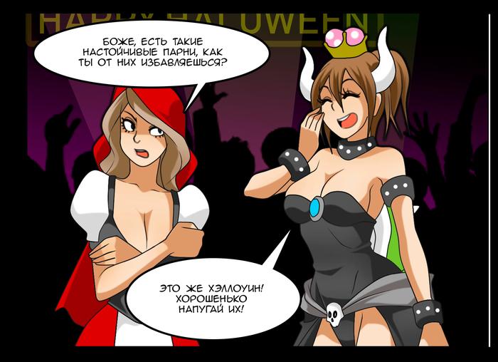 Комикс №349 Jago, Комиксы, Lwhag, Bowsette, Длиннопост, Хэллоуин