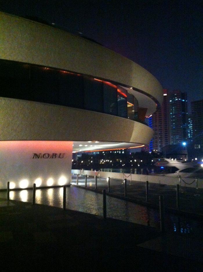 Four Seasons Nobu Doha - День первый. FourSeasons, Работа, Длиннопост