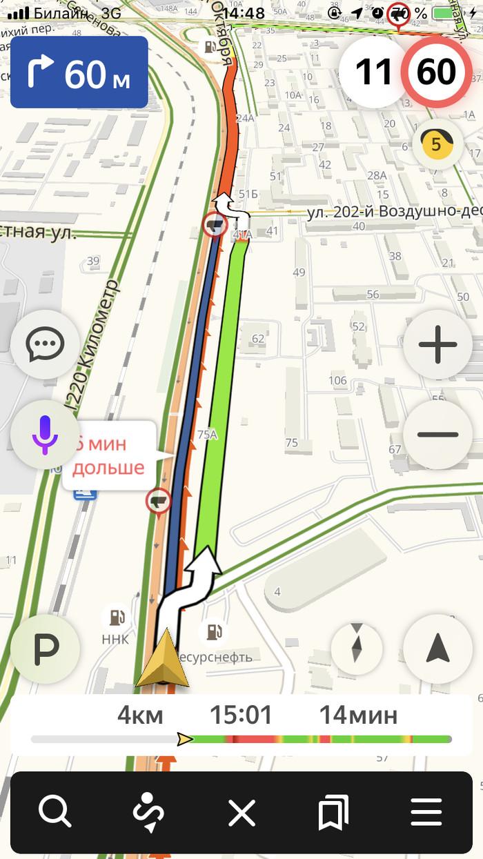 Яндекс! Так не быстрее... Навигатор, Яндекс, Мат