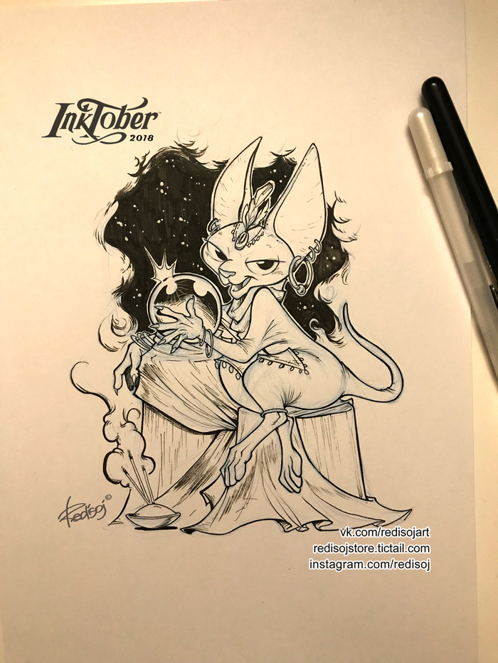 InkTober 2018 №20
