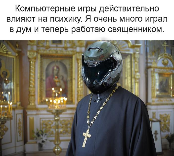 Играл в Doom и стал священником