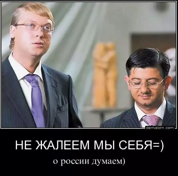 О России думают. Депутаты, Соцнормы, Зачем, Длиннопост, Внутренняя политика