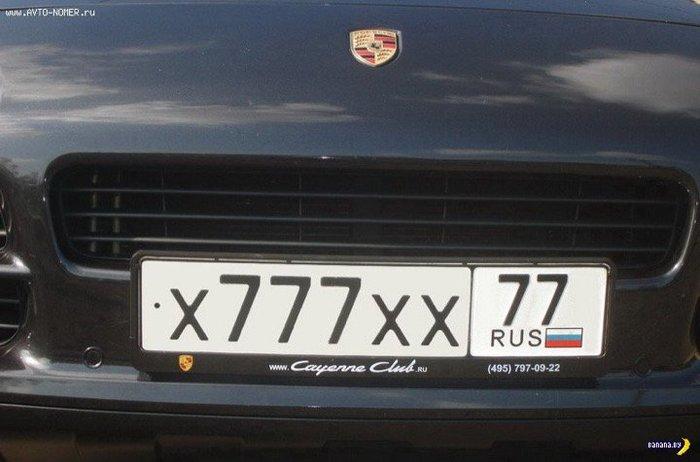 В России номера машин будет выдавать компьютер Автомобильные номера, Закон, Реформа