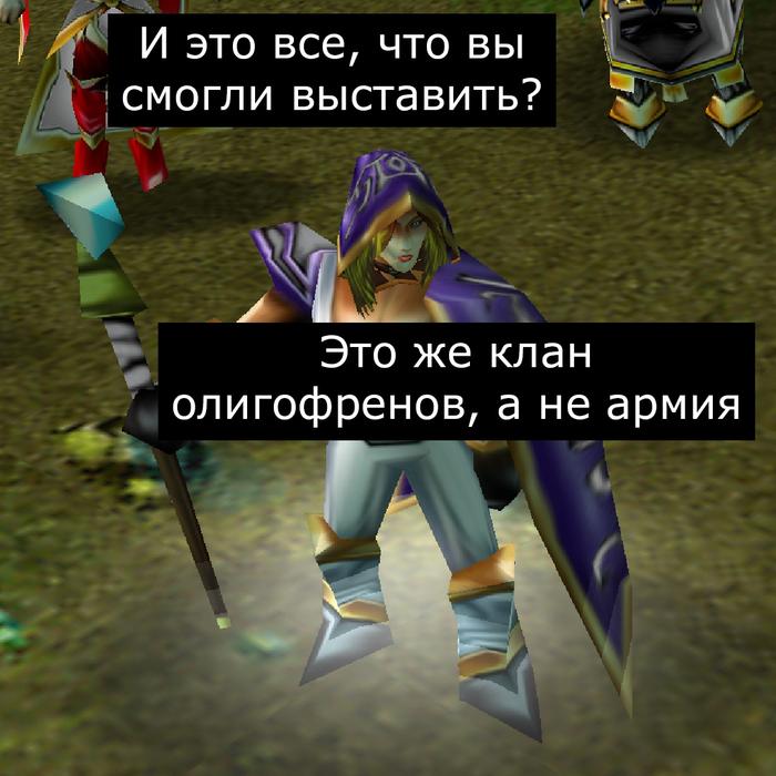 Сильнейшая армия Азерота Врата Оргриммара, Игры, Компьютерные игры, Warcraft, Warcraft 3, Мат, Длиннопост