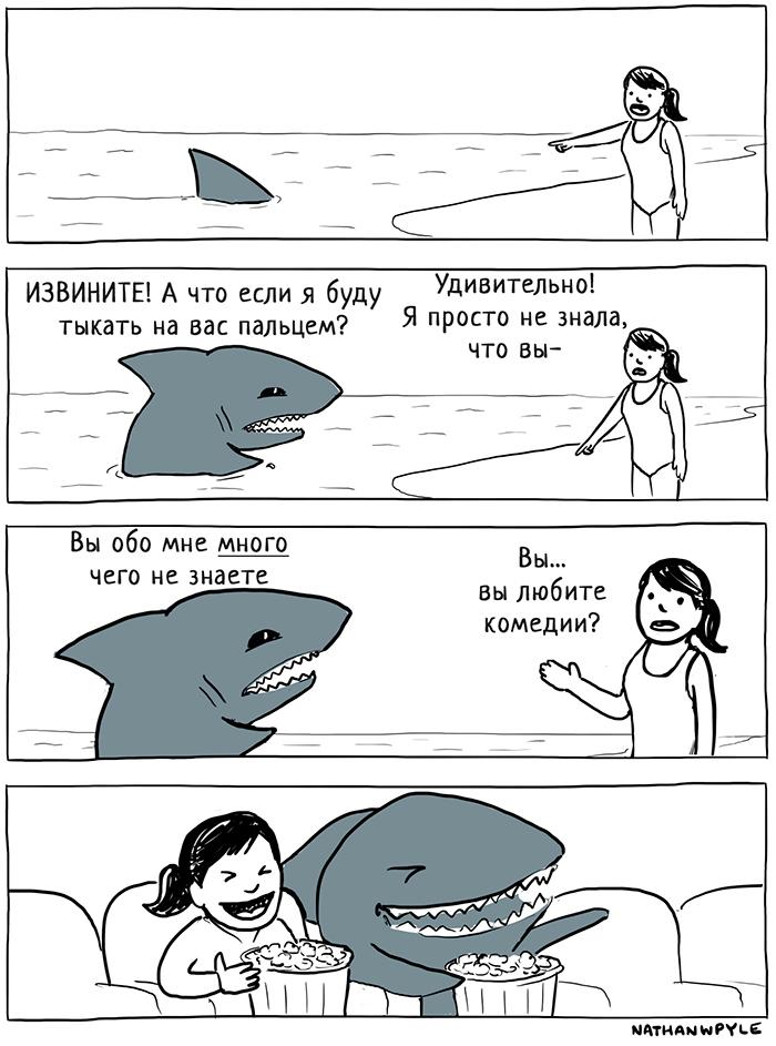 Это хорошая акула