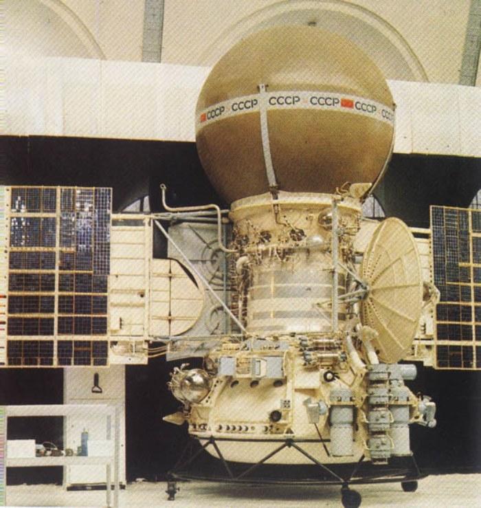 43 года с момента высадки на Венеру. Венера, Исследователи космоса, Спутник, Станция, Длиннопост
