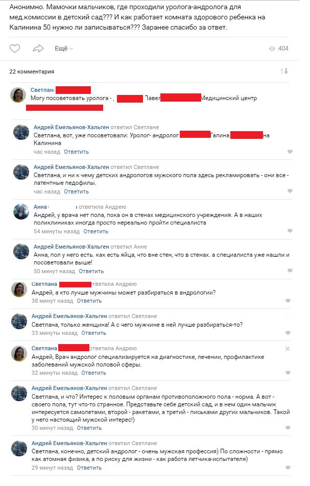 pod-yubkoy-u-teshi-interes-popi-kverhu-na-plyazhe