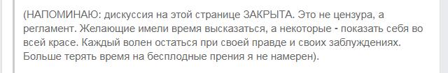https://cs7.pikabu.ru/post_img/2018/10/23/7/1540291786172725172.png
