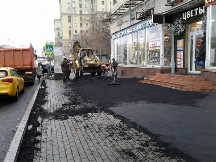 Решили сделать по нормальному, наверное Москва, Плитка, Длиннопост