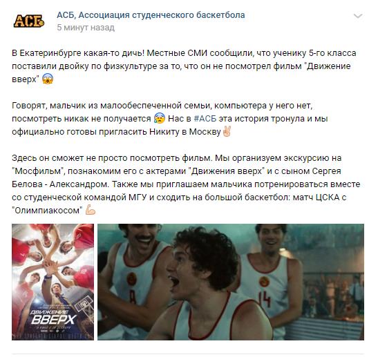 nakazala-parenka-za-dvoyku