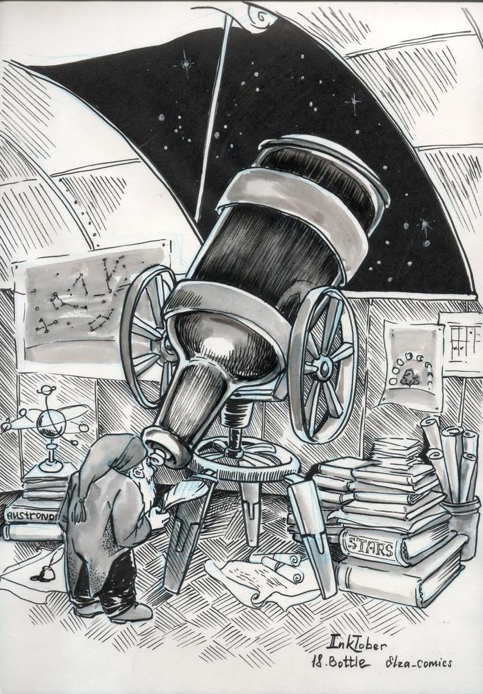 Inktober2018 №18 Inktober, Inktober2018, Бутылка, Маркер, Гномы, Астрономия, Телескоп, Рисунок
