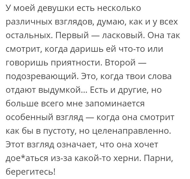 seks-bez-vozrastnih-ogranicheniy-tseluyutsya-i-lizhut-siski-devki-i-ih-lichnoe-razvratnoe-foto-ebli