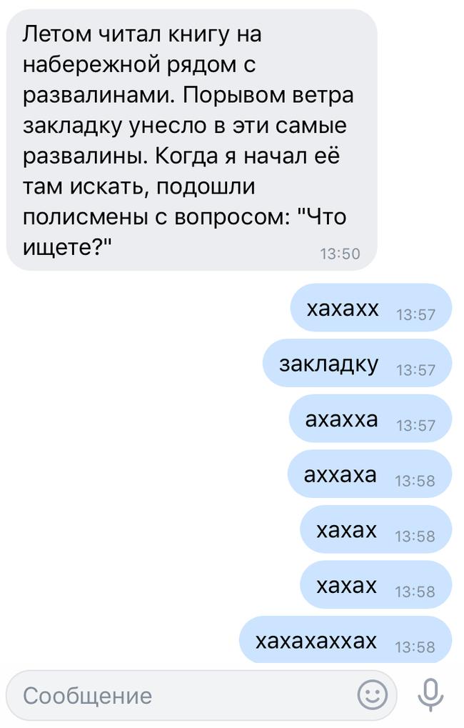 Скорость legalrc Гатчина Эфедрин карточкой Иваново