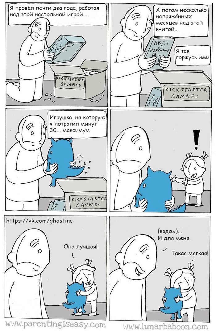 Игрушка Комиксы, Перевел сам, Lunarbaboon, Игрушки, Дети