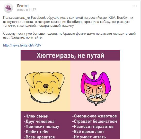 Эффект Барбары Стрэйзанд. Феминистки, Толерантность, Барбара стрейзанд