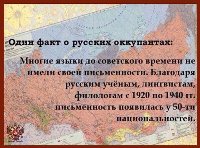 Могло ли это быть правдой? СССР, Лингвистика, Правда или нет - не знаю