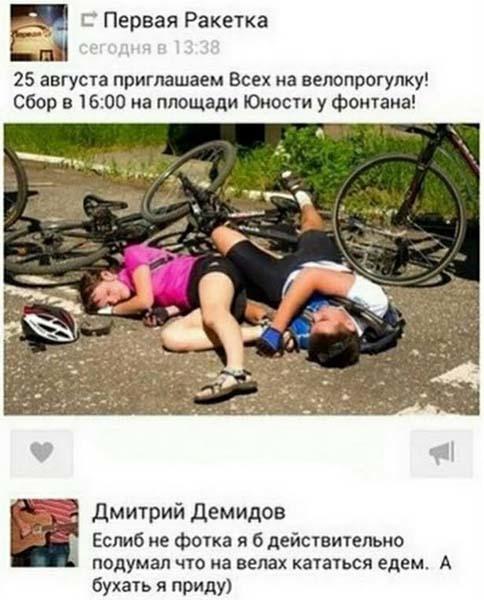 https://cs7.pikabu.ru/post_img/2018/10/29/1/1540766516181119220.jpg