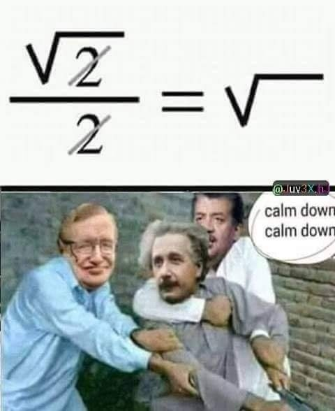 Успокойся