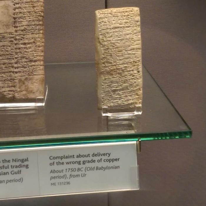 Возможно, первая в мире жалоба на обслуживание клиентов, почти 4000 лет. Жалоба на доставку неправильного сорта меди. Около 1750 г. до н.э.