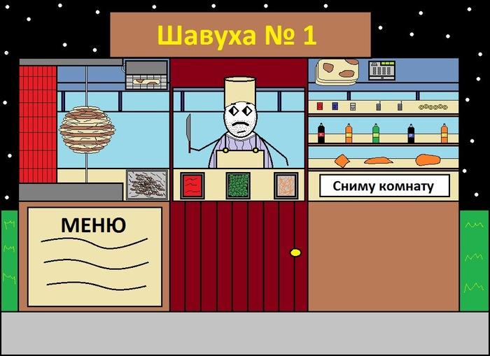 Мясная Комиксы, Шаурма, Мат, Война, Длиннопост