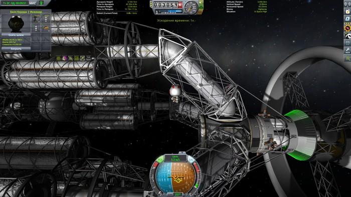 ЕВАНГЕЛИОН часть 4 - ВОЗРОЖДЕНИЕ Kerbal Space Program, Ракетостроение, Космолет, Орбитальная станция, Длиннопост