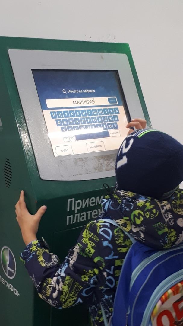 Мегафон против школьника