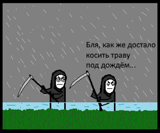 Косари... Косари, МЧС, Екатеринбург, Видео, Длиннопост
