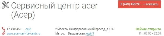Про отзовик Yell.ru: Мало отзывов? Что-нибудь придумаем. Acer, Samsung, Bosch, Indesit, Заказные отзывы, Ложь, Длиннопост