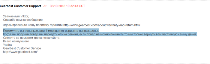 Gearbest опыт: покупка, гарантийный ремонт, возврат денег Elephone, Gearbest, GearBest обманывает, Gearbestcom, Elephone u PRO, Опыт, Длиннопост
