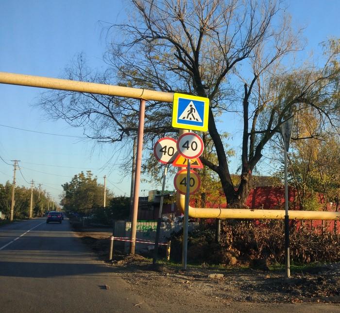 Дорожная бюрократия Дураки и дороги, Краснодар